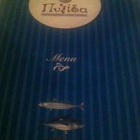 Photo taken at Pyxida Fish Tavern by Lariska E. on 9/24/2013