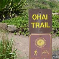 Photo taken at Ohai trail by Endless D. on 8/25/2013