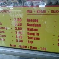 Photo taken at Restoran Sri Ketapang by Mohammad Rosli A. on 4/7/2014