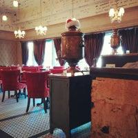 Onegin Restaurant