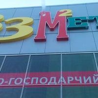 Photo taken at 33 квадратных метра by jih K. on 11/6/2013