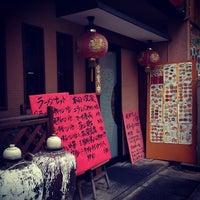 Photo taken at 中国料理 三国志 by hiraiken on 9/23/2013