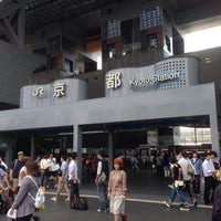 Photo taken at Kyoto Station by りゅたそ@ 名. on 9/23/2013
