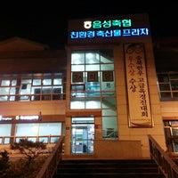 Photo taken at 음성축협친환경축산물프라자 by Minki M. on 5/28/2014