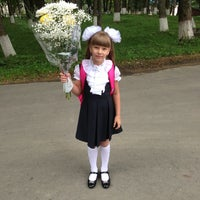 Photo taken at Школа № 4 by Ксения Г. on 9/1/2013
