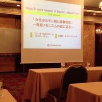 Photo taken at Osaka Dai-ichi Hotel by pipo 1. on 10/20/2012