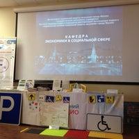 Photo taken at ИПК ДСЗН г. Москвы by Alexei on 3/26/2014