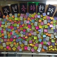 Photo taken at 개포도서관 by 윤정 김. on 4/7/2014