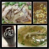 Photo taken at Je Aoun Chicken Rice by ll3anKZaall on 3/27/2013