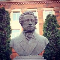 Foto scattata a #8 Pushkin School da George Gevorg M. il 3/7/2014