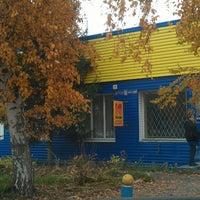 Photo taken at Федосеевка by Konstantin M. on 10/15/2013