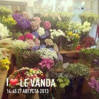 Photo taken at Le Vanda by Le Vanda on 8/27/2013