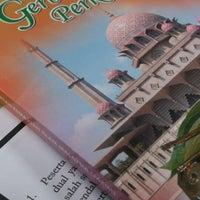 Photo taken at Pejabat Agama Islam Daerah Klang. Jln Kota(lokasi baru) by Suhada E. on 4/11/2015