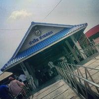 Photo taken at ท่าเรือ ท่าฉลอม by oiampno on 3/9/2014