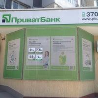 Photo taken at ПриватБанк, отд. «Ателье» by Юра 💛💙 В. on 4/18/2014