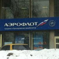 Photo taken at Аэрофлот by Александр К. on 3/3/2012
