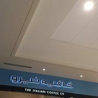 Photo taken at Caffè Nero by rashed A. on 9/12/2013
