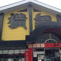 Photo taken at ラーメン横綱 安城店 by Hayami N. on 9/11/2013