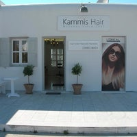 Photo taken at Kammis Hair by Gregory K. on 11/4/2013