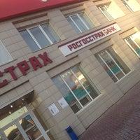 Photo taken at Росгосстрах by иван к. on 8/29/2014