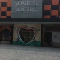 Photo taken at Sam Ao Stadium by Ten P. on 4/12/2013