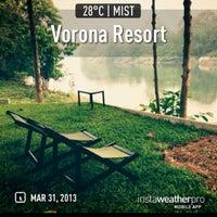 Photo taken at Vorona Resort by Ten P. on 3/31/2013