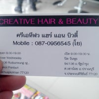 Photo taken at Crearive hair&Beauty by Dungnat S. on 9/8/2013