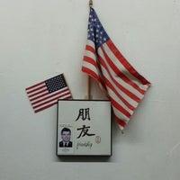 Photo taken at World Seido Karate Honbu by Peter R. on 7/18/2013