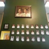 Photo taken at World Seido Karate Honbu by Peter R. on 4/4/2013