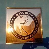 Photo taken at ДЮСШОР Олимпийские Ракетки by Vladimir on 9/15/2013
