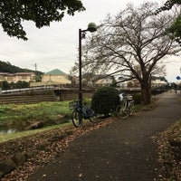Photo taken at 榛沢橋 by 矢吹三丁目 on 10/30/2016