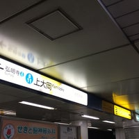 Photo taken at Subway Kamiooka Station by 矢吹三丁目 on 1/14/2018