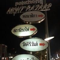 Photo taken at Night Bazaar Market by Teerayut T. on 11/17/2014