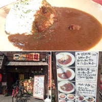 Photo taken at ふら~っと。カレー店 プコ家 by Tetsuya S. on 4/15/2017