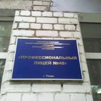 Photo taken at Профессиональный Лицей #48 by Юлия П. on 9/17/2013