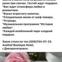 Снимок сделан в Мельхиор пользователем Olga E. 2/9/2016