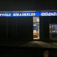 Photo taken at Polatoglu Biraderler 2 by Fatih POLAT on 11/25/2014
