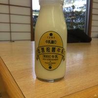 Photo taken at 磯部温泉 恵みの湯 by Masaharu S. on 11/22/2015