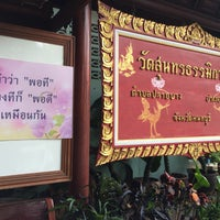 Photo taken at Wat Sunthon Thammikaram by Jeab O. on 7/10/2016