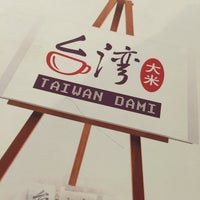 Photo taken at Restaurant Taiwanese Dami by Kylie B. on 4/16/2016