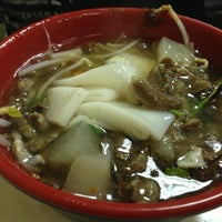Photo taken at A-Si Squid Thick Soup by Andre C. on 3/30/2013