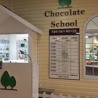 Photo taken at Chocolate Land by Jeong-je L. on 6/11/2016