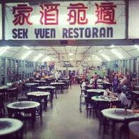 Photo prise au Sek Yuen Restaurant (適苑酒家) par Simon F. le10/6/2012