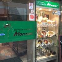 Photo taken at Monomi by n on 1/7/2017