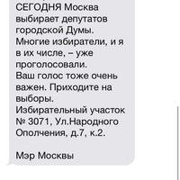 Photo taken at Детская Художественая Школа им. Стожарова №2 by Илья Ф. on 9/14/2014