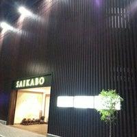 Photo taken at 妻家房 by Satomi O. on 12/1/2013