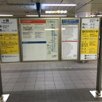 Photo taken at Subway Kamiooka Station by 久保田 健. on 5/30/2016