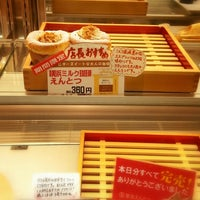 Photo taken at 山下晴三郎商店 横浜ポルタ店 by 久保田 健. on 4/25/2014