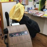 1/23/2017に久保田 健.が美容室プーアプーで撮った写真