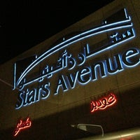 Photo taken at Stars Avenue Mall by Mohaned Fatani ☆彡 on 5/11/2013